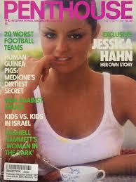 100 Penthouse Maga Amazoncom Zine October 1987 Jessica Hahn