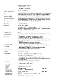 Sample Resume For Office Administration Sample Resume For