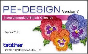 PE Design 7 Quartz Software Archive