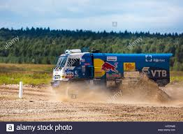 Moscow, Russia - August, 2017: Performance Of KAMAZ-master Team ... Kadamovskiy Traing Ground Rostov Region Russia August 2017 1980 Ih Scout Ii Raffle Ih8mud Forum Moscow 23rd Aug A Vepr Next Offroad Pickup Intertional Binder 4x4 1969 Builds And Project Cars Forum Released 9400i With Century 9055 Old Trucks Hcvc Vintage Truck Club 1953 Harvester Hot Rod The Hamb Intertional F2674 Logging Truck On The Workbench Big Rigs Budapest To Host V4 Road Haulage Business