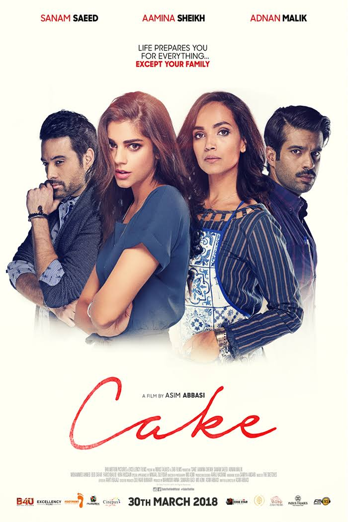 Cake 2018 – Official Trailer