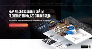 19 unique website layouts