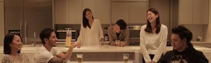 100 Terrace House Learn Japanese Through Phrases Shania Wong Medium