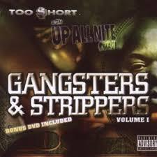 Choppas On Deck Download by Download Free Hip Hop Albums Hq Hip Hop