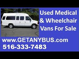Used Vans With Wheelchair Lifts For Sale By NY Dealership