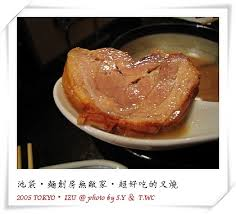 cuisine 駲uip馥 pas ch鑽e 新手指南 東京市區自助旅行爬文總整理 超詳細請優先閱讀