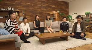100 Terrace House Thirst Trap The Ultimate Drinking Game