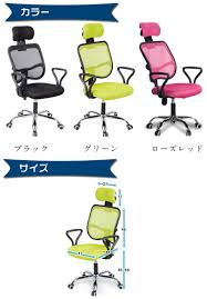 Mdkstorehome: Office Chair Desk Chair Chair Chair PC Chair PC Chair ... Racing Gaming Chair Black And White Moustache Executive Swivel Leather Highback Computer Pc Office The 14 Best Chairs Of 2019 Gear Patrol Pc 2018 Amazon A Full Review 10 Of Ficmax Ergonomic Style Highback Replica Grant Featherston Contour Lounge Chair Ebarza Mdkstorehome Chair Desk Under 200 Rlgear Most Popular Comfortable