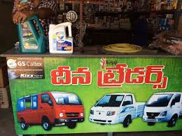 Deena Traders Photos, Goka Varam Busstand, Rajahmundry- Pictures ... Teslas Electric Semi Truck Gets Orders From Walmart And Jb Global Uckscalemketsearchreport2017d119 Mack Trucks View All For Sale Buyers Guide Quailty New And Used Trucks Trailers Equipment Parts For Sale Engines Market Analysis Professional Outlook 2017 To 2022 Commercial Truck Trader Youtube Fedex Ups Agree On The Situation Wsj N Trailer Magazine Aerial Work Platform By Key Players Haulotte Seatradecom Used Trucks