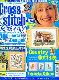 Fine Woodworking Issue 221 Pdf by Watch American Tv Shows Online In Europe Rooter Tech