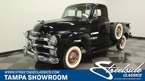 Inventory Types Of 1953 Chevy Truck For Sale 5 Window | Chevy Models ... 1951 Chevrolet 3100 5 Window Pick Up Truck For Sale Youtube 1948 5window Pickup Classic Auto Mall 12 Ton Frame Off Restored With 1949 Chevy Ratrod Used Other Pickups Quick 5559 Task Force Truck Id Guide 11 Inventory Types Of 1953 For Models 1947 10152 Dyler 2019 Silverado 1500 High Country 4x4 In Ada Ok Rm Sothebys Amelia Pickup 5window Street Rod Sale Southern Hot Rods 1950 2123867 Hemmings Motor News