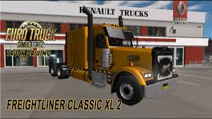 100 Old Truck Driving Songs Youtube AGCReWall
