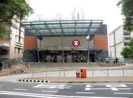 100 Exit C FileEntrance And Exit Of Sai Ying Pun StationJPG