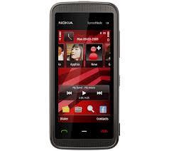 Nokia Mural 6750 Unlocked Gsm by Nokia 5530 Xpressmusic Wifi 3 2 Megapixel Mp3 Unlocked World Music
