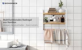 songmics badregal aus bambus mit handtuchhalter