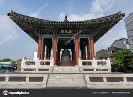 100 South Korean Houses Yeomingag Pavilion Giant Bell Taken Suwon Korea