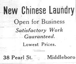 Christmas Tree Shop Middleboro Ma by Recollecting Nemasket Middleborough U0027s Chinese Laundries