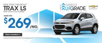 Grieco Chevrolet Fort Lauderdale | New & Used Car Dealer, Serving ... Car Wrap Solutions Fort Lauderdale Bitcoin Airbitz Pickup Truck Rental Deals From Sixt Rent A Car South Florida Cities Known For Spring Break And Seniors Are Surf Turf On Wheels Fl Food Trucks Roaming We Booked An Rv Rental Now What How Do I Travel Airport Branch Boat Storage Local Moving Top Notch Movers Home 3m Vinyl Food Truck Ford Vehicle Wrap Miami West Paclease Environmental Leadership Palm Centers