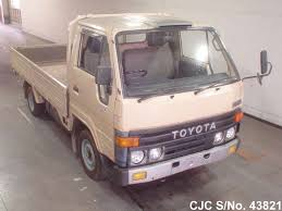 1985 Toyota Dyna Truck For Sale | Stock No. 43821 | Japanese Used ... Used 2010 Toyota Tundra W Plow Truck Double Cab For Sale Burlington 4 By Youtube Sr5comtoyota Truckstwo Wheel Drive Hilux Pickup Trucks Year 2013 Price 20111 For Sale 2007 Sr5 In San Diego At Classic 1990 Pickup Overview Cargurus Tacoma 2wd Access V6 Automatic Prerunner Mash 1983 4x4 Regular Near Roseville Now Turarhtrendcom Lifted Trd X Best Under 100 You Can Buy 2018 Used Toyota Pickups Pickups Unique New And In