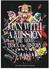 MAN WITH A MISSION (マン・ウィズ・ア・ミッション)
