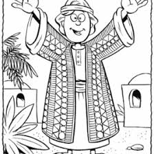 Joseph And His Coat Of Many Colors Coloring Page AZ Pages