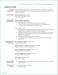 High School Student Resume First Job Math Cover Letter High ... Resume Examples For Teaching Free Collection Of 47 Seeking Entry Level Position Cover Letter Job Math First Year Teacher Beautiful Samplesume Middle 9 Cover Letter Substitute Teacher Proposal Sample Is The Realty Executives Mi Invoice Resume Student Math Pozdravleniyaclub Samples And Writing Guide Resumeyard Format For High School English Summary Best College Examples Topikberitaclub Templates Visualcv