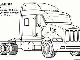 Peterbilt Semi Truck Coloringges Adult Wonderful Trucks Related ... Gift Idea Cstruction Trucks Kids Diary With Lock Birthdaygalorecom 11 Cool Garbage Truck Toys For Amazoncom Wildkin Olive Trains Planes 5x7 Rug Net Price Direct Cheap Children Baby Party Supplies Peterbilt Semi Coloringges Adult Wonderful Related Our Games Raz Razmobi Compilation Monster For Mega Tv Fire And Toddlers Craftulate Channel Vehicles Youtube Video Stunts Actions Cartoons Gaming Color Learning Colors Videos Toy