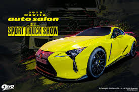 2018 Manila Auto Salon And Sport Truck Show - 9tro Forza Motsport 5 Sports Trucks Live Gameplay Hd 1080p Max Res A 2015 Ford F150 Project Truck Built For Action Off Road 2017 Raptor Supercrew Boosts Space In Sports Truck 750 Supercharged Ctb Performance New Zealands Best Choice Products 112 24g Remote Control High Speed Colorado Sportscat Blackwells Used Demonstrators Holden Inside Look To Jconcepts Nwo Sport Mod Monster Gals Like Guys Pickups Gals Cars Survey Car Gold Body Stock Illustration 733480894 Toyota Goes Gazoo With Hilux Gr Carscoops Hsv Gts Maloo Is The Aussie Youve Always Wanted