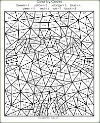 Kids Second Grade Activity Sheets Coloring Pages Marvelous Color