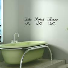 wandtattoo spruch relax zone badezimmer fliesendeko