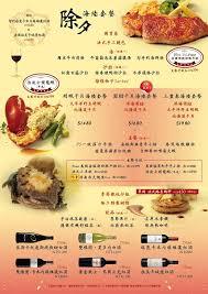 sous 騅ier cuisine taille 騅ier cuisine 100 images travel advice archives 烘焙班