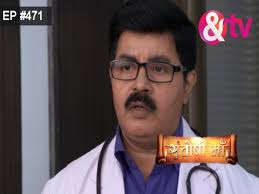 Ground Floor Episodes Online by Santoshi Maa September 7th 2017 Watch Full Episode Online For