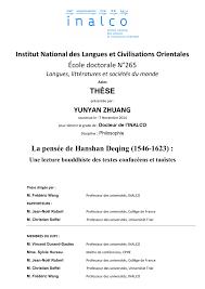cuisine di騁騁ique facile institut national des langues et civilisations orientales