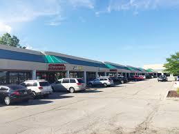 Algonquin Town Center 1320 1440 E Algonquin Rd Sale