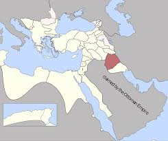 File Baghdad Eyalet Ottoman Empire 1795 Wikimedia mons