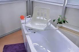 si鑒e baignoire adulte si鑒e de bureau ergonomique 96 images apprendre le japonais