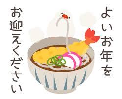 animation cuisine line creators stickers birthday year s trick animation