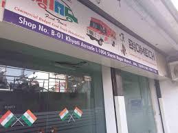 100 Food Truck Manufacturers Wheels Of Meals S Pvt Photos Shastri Nagar