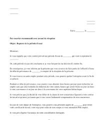 periode d essai cadre lettre type de rupture de période d essai par l employeur