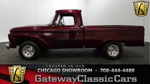 1966 Ford F100 | Gateway Classic Cars | 1186-CHI 1966 Ford F100 For Sale Classiccarscom Cc12710 F350 Tow Truck Item Bm9567 Sold December 28 V Cohort Outtake Custom 500 2door Sedan White Cc18200 Sale Near Ami Beach Florida 33139 Classics Gaa Classic Cars The Most Affordable Trucks And 2wd Regular Cab Montu Washington 98563 20370 Miles Camper Special Mercury M100 Pickup Truck Of Canada Items For Sale For All Original