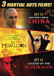 100 The Medalian Amazoncom Martial Arts Triple Feature Medallion Once Upon A