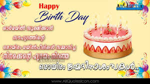 Malayalam Happy Birthday Malayalam quotes Whatsapp images