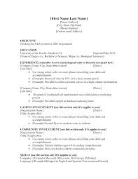 Resume Examples First Job Inspirational Cover Letter Example