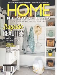 100 House And Home Magazines Remodeling Magazine Cape Islands Oyster Pond