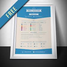 Best Of Create Free Resume Online Atclgrain