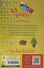 Christmas Tree Amazon Uk by Cheryl The Christmas Tree Fairy Special Rainbow Magic Amazon