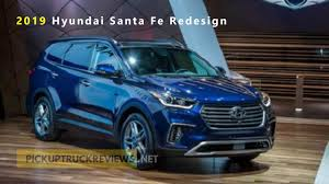 2019 HYUNDAI SANTA FE REDESIGN SPECS AND PRICES | Pickup Truck Reviews