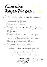 Queridos Reyes Magos Blog Del Balneario De Archena Blog Del