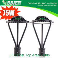 75 watts 9000 lumens led post top area lighting 200w equivalent