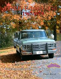 FORD F150 PARTS MANUAL F250 PICKUP TRUCK INTERCHANGE BOOK BUYER ... Used 2003 Ford F150 Pickup Parts Cars Trucks Midway U Pull Ford Lightning Svt Lmr Jennings And Inc 98 For Parts Or Repair Needs Tranny Good Solid Truck Blows Cold 1989 F700 Tpi Launches Online 3d Printed Model Car Shop Print Your Favorite 1970 Fordtruck 70ft6149d Desert Valley Auto Truck Accsories Walmartcom 1987 1976 F100 Snow Job Hot Rod Network Commercial Service Fines Kingston Ontario